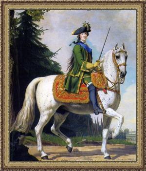 Zarin Katharina die Große in Reiteruniform